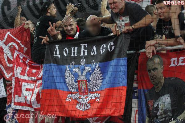 флаг ДНР на трибуне Спартака