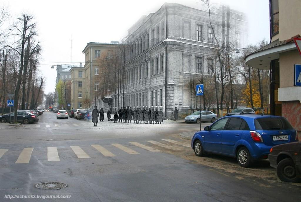 Коллаж Александра Березянского