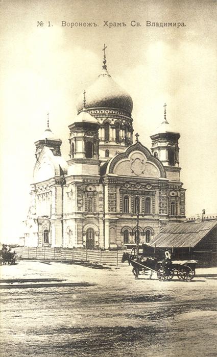 voronezh_vladimirsky_sobor_old_03