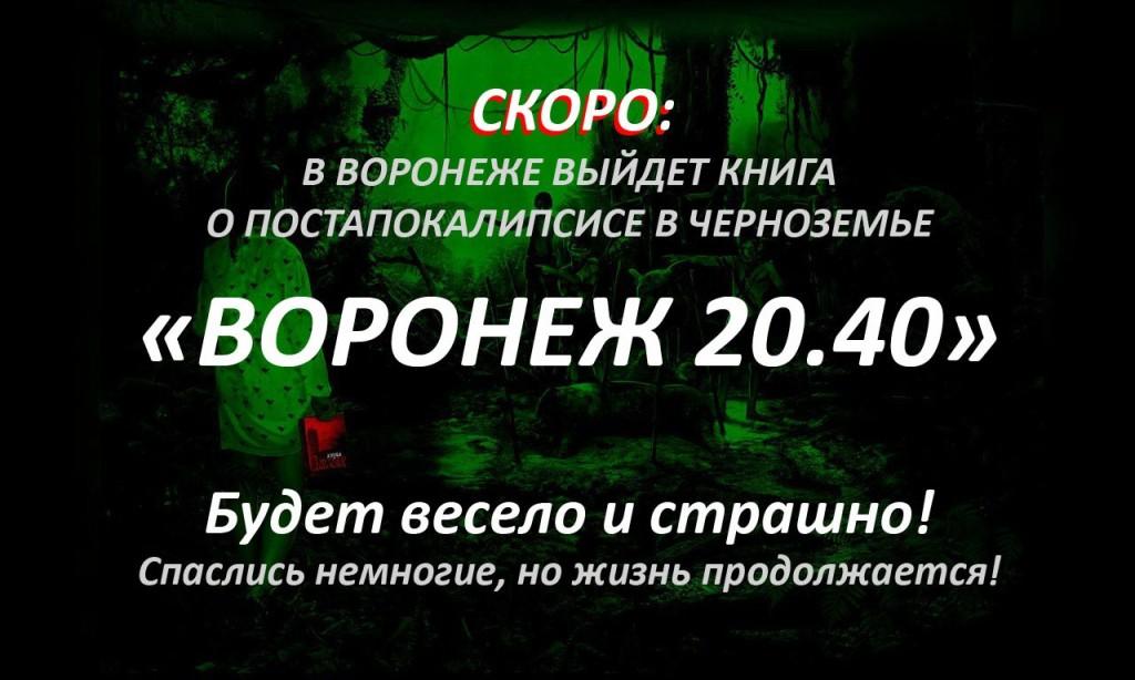 02BOPgh1C8s