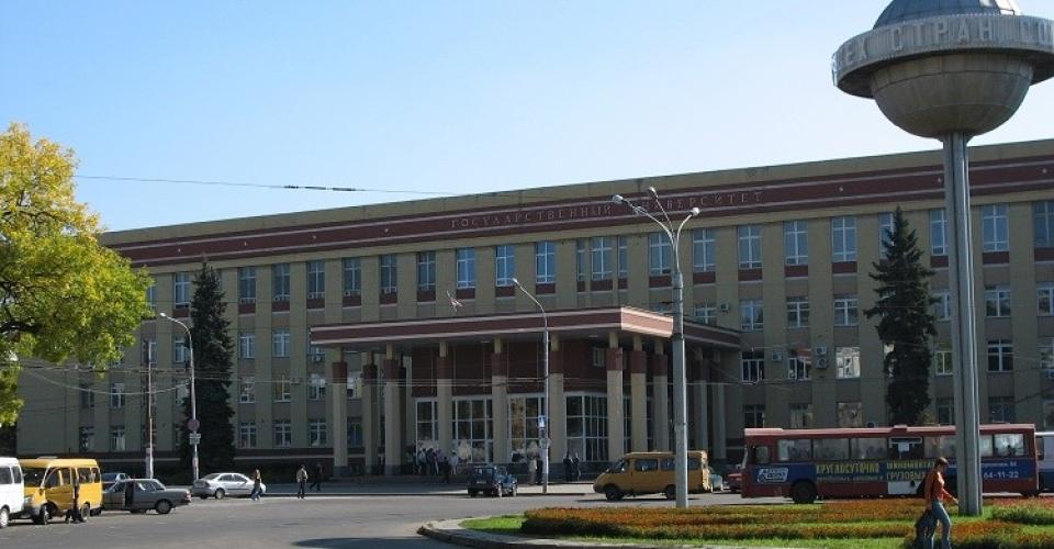 vgu_2006