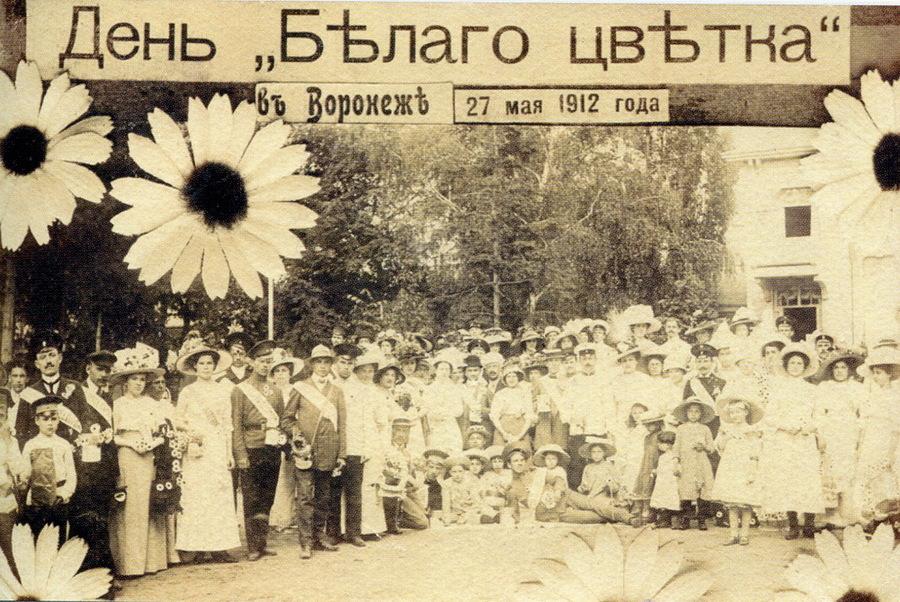 день белого цветка