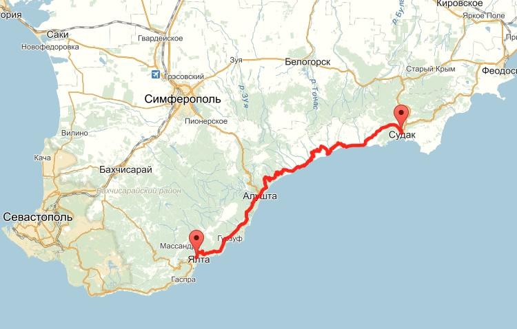 От Судака до Ялты - 116 километров по автотрассе