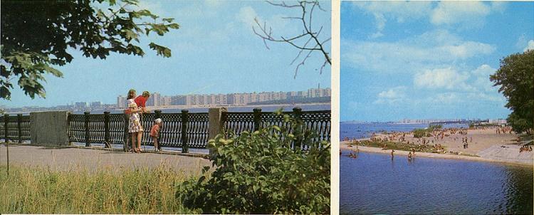 НАБЕРЕЖНАЯ ВОРОНЕЖСКОГО ВОДОХРАНИЛИЩА и городской пляж Воронежа