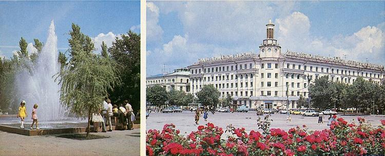 Фонтан в Кольцовском сквере и площадь Ленина в Воронеже 1985