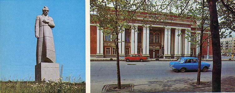 ПАМЯТНИК КОЛЬЦОВУ И ТЕАТР ДРАМЫ 1985 год