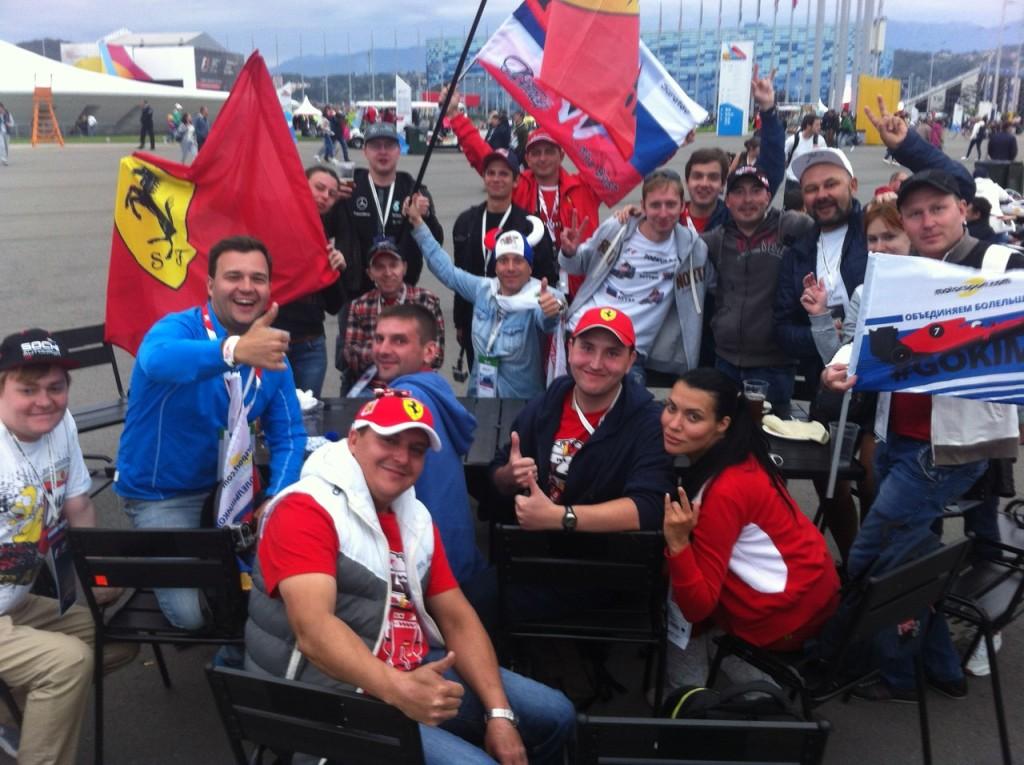 В Адлере фанаты Формулы 1 находили друг друга с первого взгляда