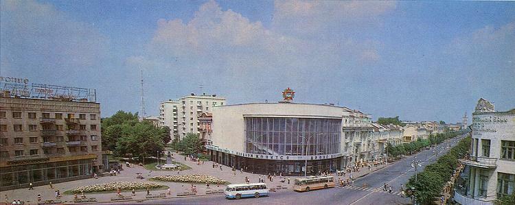 КИНОТЕАТР ПРОЛЕТАРИЙ 1985 год