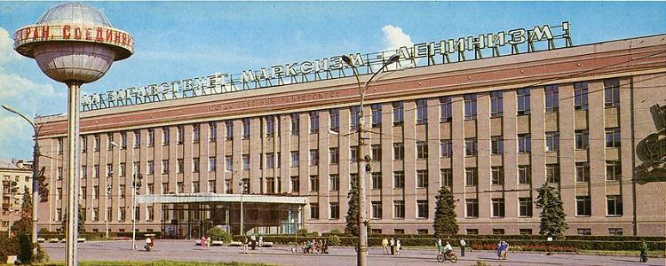 главный корпус Воронежского государственного университета ВГУ