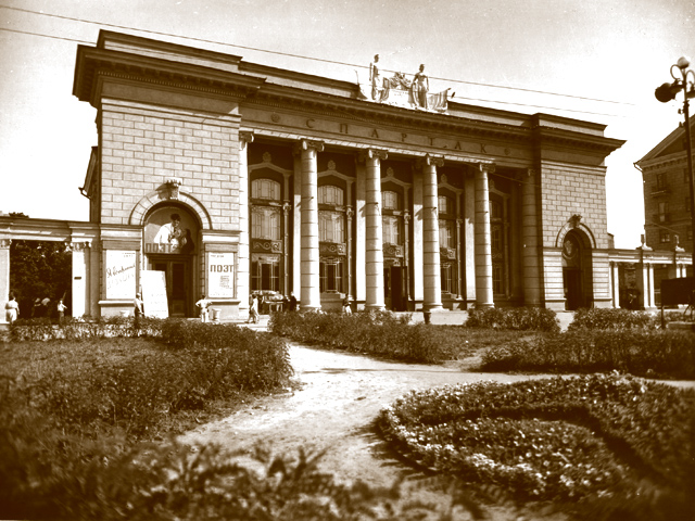 Кинотеатр Спартак, 1956 год
