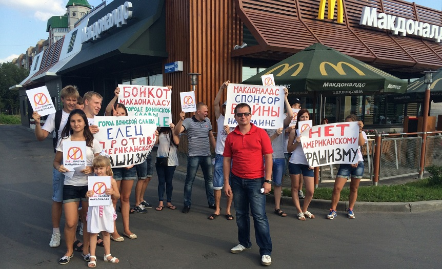 Elets_2014_miting_protiv_MacDonalds