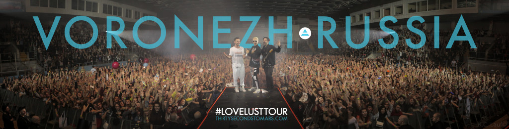 voronezh-russia-march-10-lovelusttour