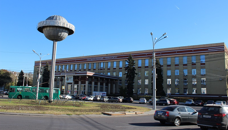главный корпус воронежского государственного университета