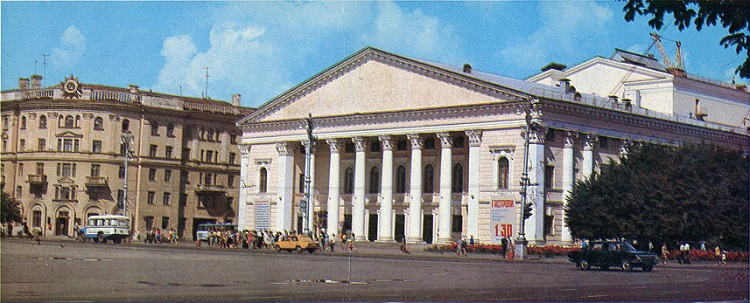 ТЕАТР ОПЕРЫ И БАЛЕТА Воронеж 1985 год