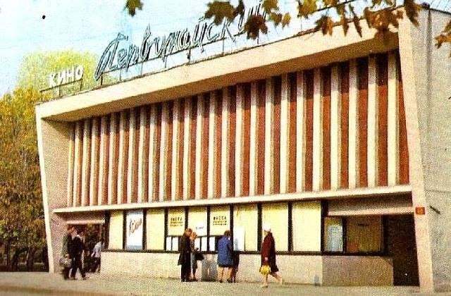 Кинотеатр Первомайский располагался в одноименном парке. Фото 1973 г.