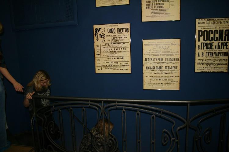 Камерный, уютный зал для тематических мероприятий находится на цокольном этаже