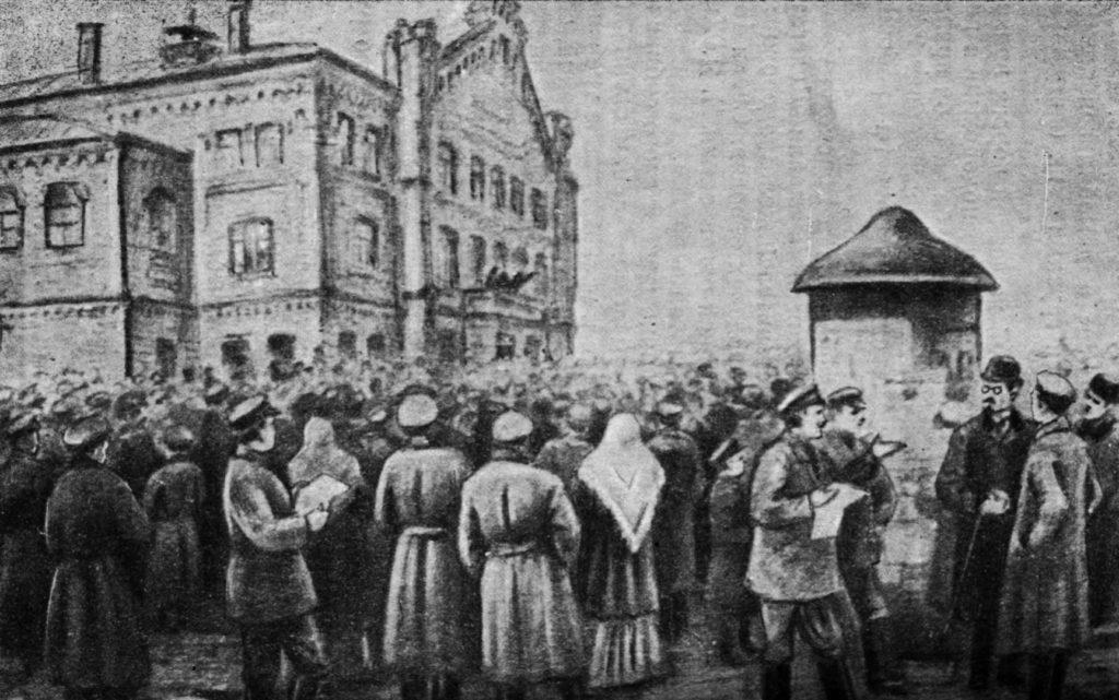 Горожане собрались у Народного дом прочитать и обсудить манифест 1905 года
