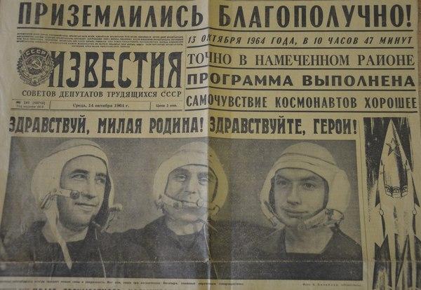 Фото из архива шк. №5, где учился Константин