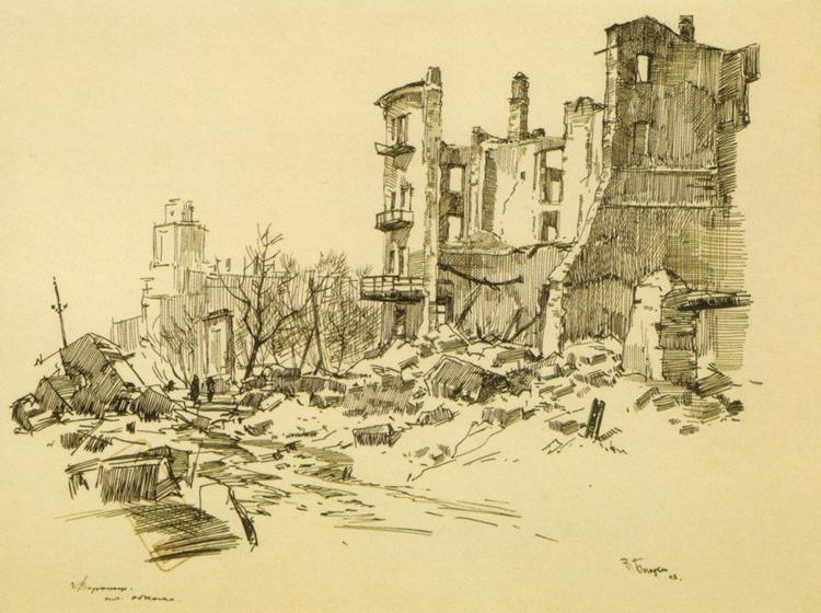 Разрушенное здание ОБКОМа